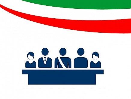 Convocazione Consiglio Comunale del 21 Aprile 2021