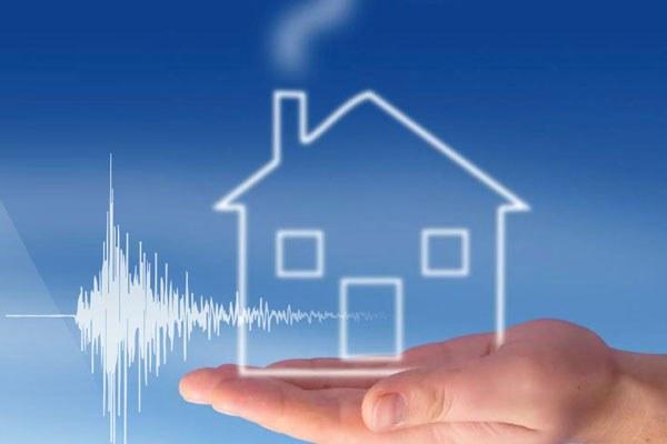 Avviso sorteggio pratiche sismiche